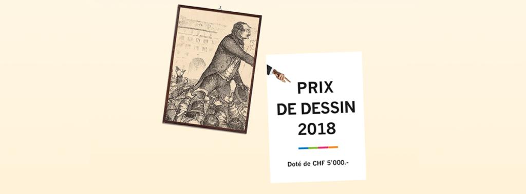 Prix de dessin 2018 de l'INGE