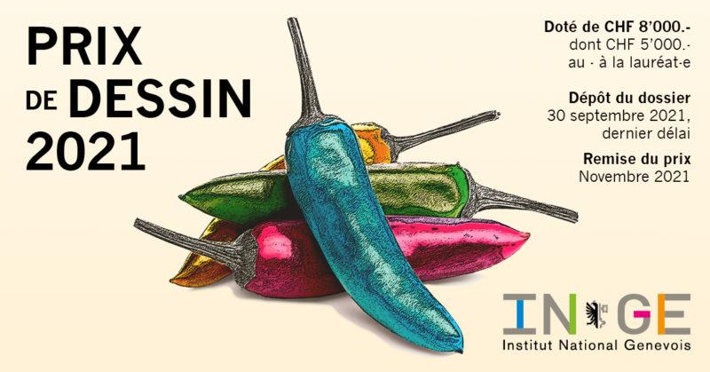 Prix de dessin 2021 de l'INGE